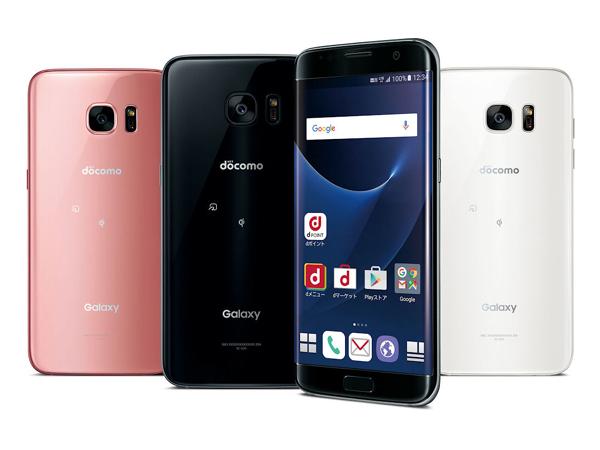 ドコモの「Galaxy S7 edge」、Android 7.0バージョンアップを一時停止