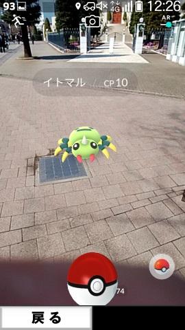 Pokemon GOをプレイ