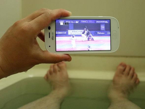 風呂場でDAZNを楽しむ
