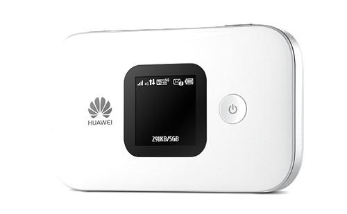 HUAWEI、新生活にピッタリのSIMフリーモバイルルーターを発売