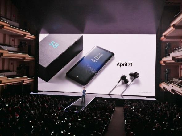 世界最速地域では4月21日に発売となるGalaxy S8/S8+