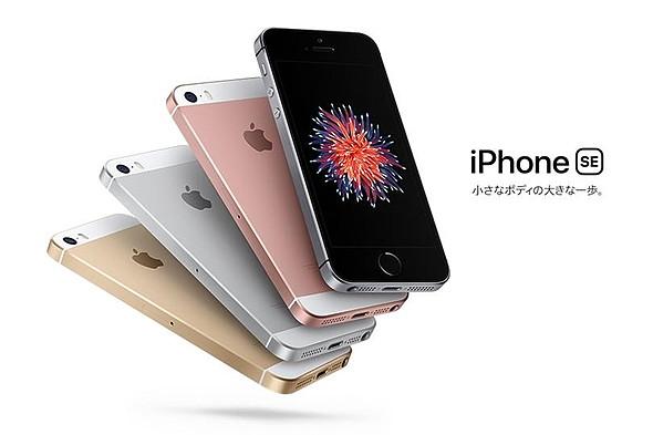 ワイモバイルとUQモバイルからiPhoneSE発売!気になる2年間の総額は?