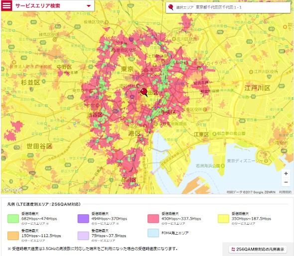 東京都心部の256QAM対応端末用エリアマップ(3月26日現在)