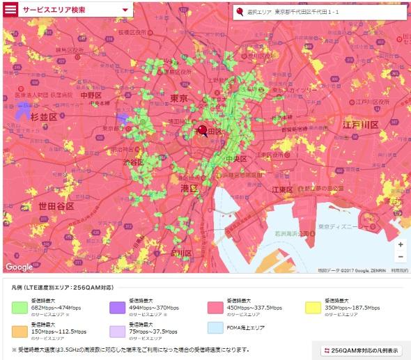 東京都心部の256QAM対応端末用エリアマップ(9月末予定)