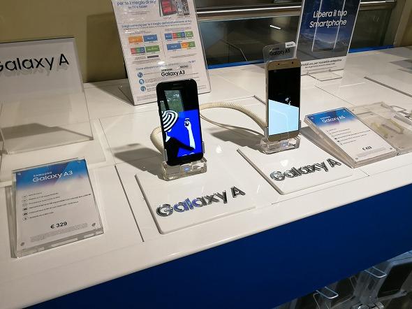 Galaxy A3とA5