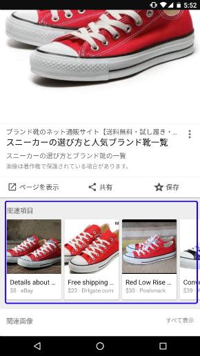 similar 2
