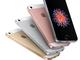Y!mobileとUQ mobileの「iPhone SE」は、5s並みにヒットする?