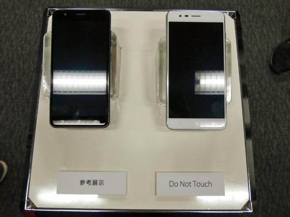 ZenFone 3 Zoom(正面)