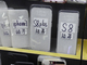 発売直前の「Galaxy S8」、中国深センのケース問屋も準備OK