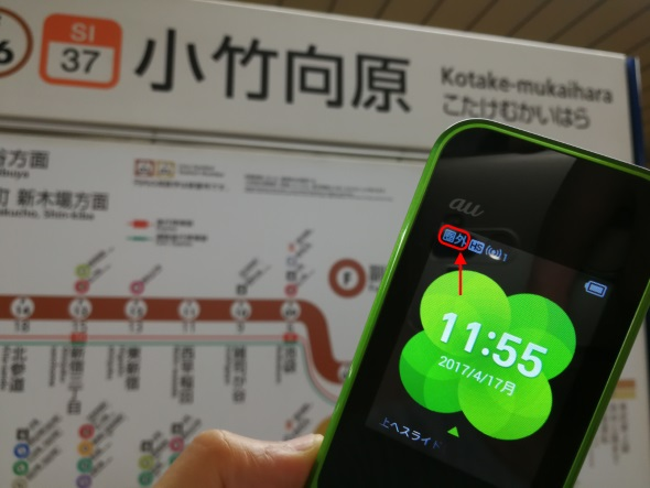 東京メトロ小竹向原駅