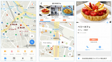 Yahoo!地図」が「Yahoo! MAP」へ全面刷新 最短1タップで店舗・施設を検索 on