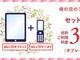 auケータイとタブレットを月3980円から利用できるキャンペーン