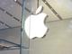 Apple製品を使ったスキルアップ講座「Today at Apple」、5月からApple Storeで開催