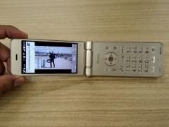 /mobile/articles/1704/27/240_news044.jpg