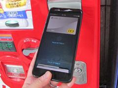/mobile/articles/1704/27/240_news087.jpg