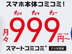 /mobile/articles/1704/27/240_news098.jpg