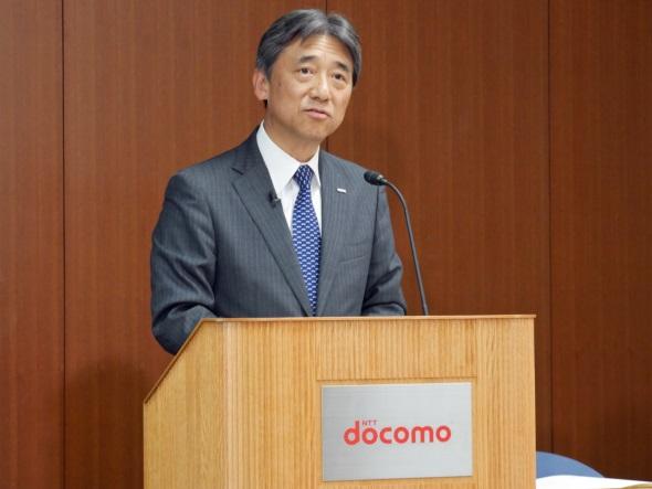 beyond宣言を説明するNTTドコモの吉澤和弘社長