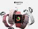 「Apple Watch」の1〜3月期出荷台数は59%増の350万台──Strategy Analytics調べ