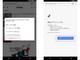 Android版Chromeでリンクのダウンロード・オフライン表示が可能に