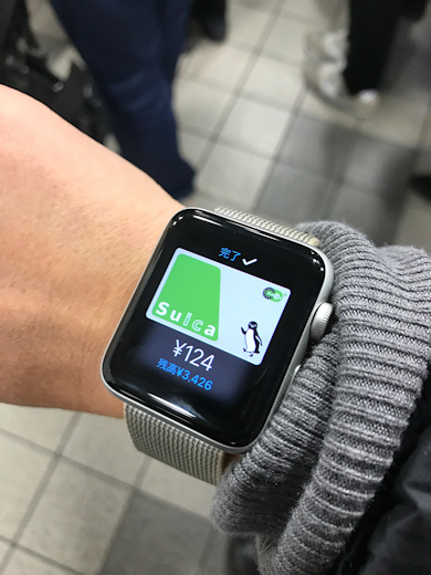 apple watch iphone 今日から始める apple pay 生活 apple series 2でsuicaを使う方法 6350