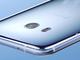 「HTC U11」発表 本体を握るだけで操作可能な「Edge Sense」搭載