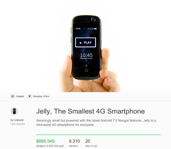 間もなく出資額が90万ドルに達する「Jelly」