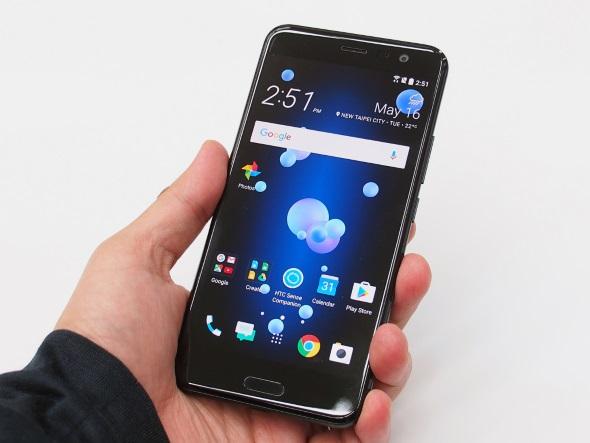 HTC U11(正面)
