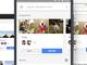 「Google フォト」がアップデート 「シェア」機能を強化、フォトブックの作成も