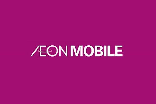全国200店以上でサービスが受けられる格安SIM イオンモバイルとは