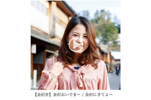 金沢弁の例