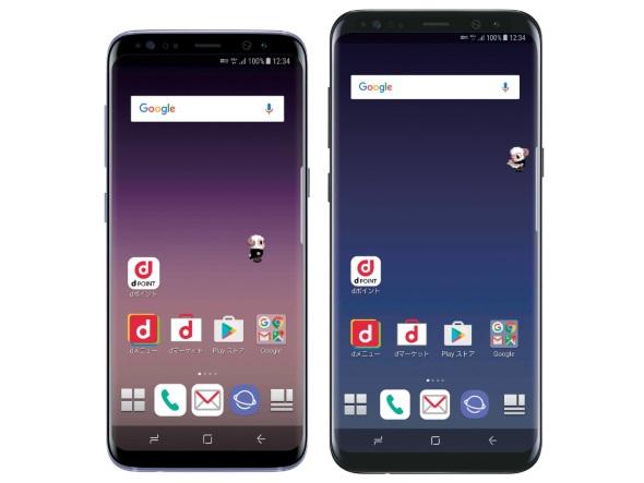 Galaxy S8とGalaxy S8+