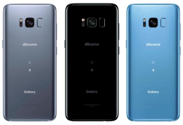 「Galaxy S8 SC-02J」(背面)