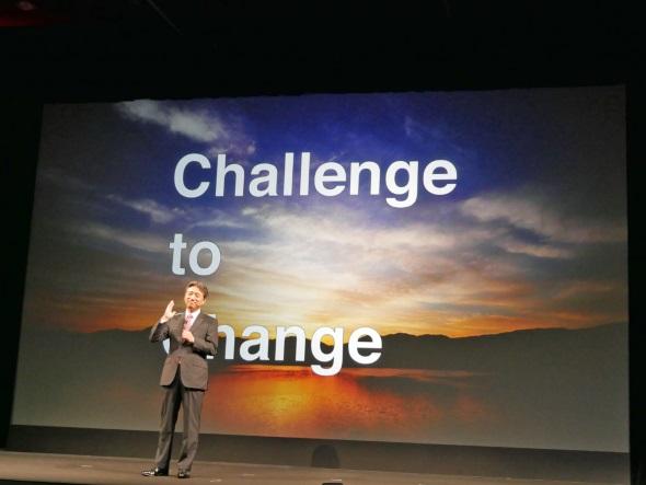テーマは「Challenge to Change(変化のための挑戦)」