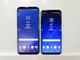 Galaxy S8とS8+、どちらを選ぶべき? 2機種の違いを検証する