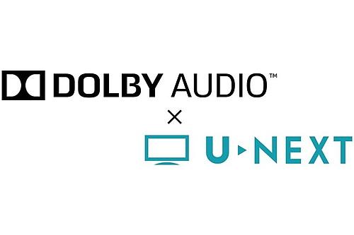 Androidスマホで迫力のサラウンド動画を!U-NEXTがドルビーオーディオ対応コンテンツを配信開始