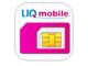 UQ mobileポータルアプリに高速通信の使いすぎ防止機能 「UQあんしんパック」「家族みまもりパック」も提供