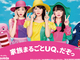 UQ mobile、子回線から月額500円を割り引く「UQ家族割」開始