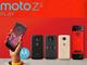「Moto Z2 Play」とゲームパッドなど4つの新「Moto Mods」発表