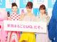 "UQ mobile、J:COM MOBILE、mineo——au系MVNOの最新動向 ""サブブランド規制論""も"