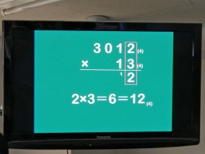 数学教師が作成した解説動画