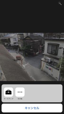 初期設定時の「写真編集App」