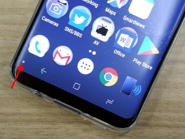 日本版の「Galaxy S8/S8+」に追加された「謎の点」