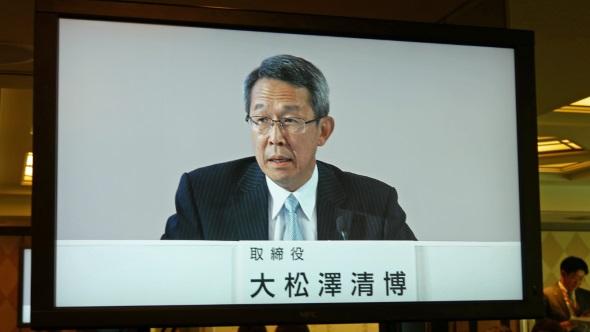 大松澤清博取締役