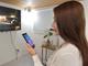 IoTスマートホームを活用した「未来の家プロジェクト」開始 ドコモらが横浜市で