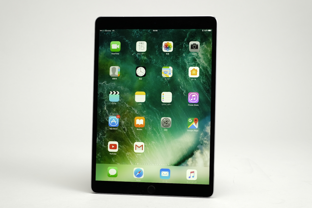 Amazon.co.jp: ipad pro 中古