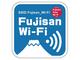 KDDI、7月4日に富士山頂をLTEエリア化 無料Wi-Fiも提供