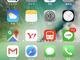 iOS 11で改善してほしいアノ機能