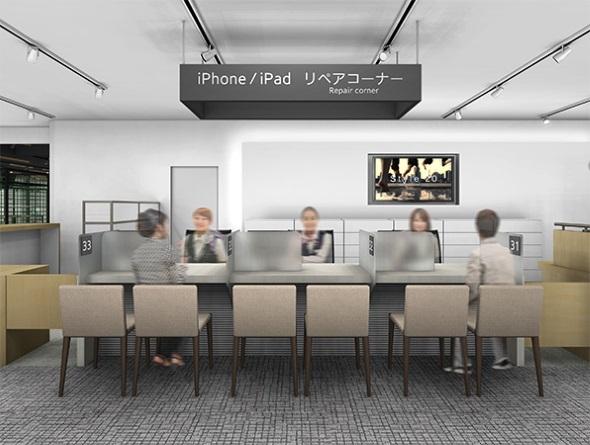 iPhone・iPadリペアコーナー