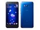 auの「AQUOS R」は7月7日、「HTC U11」「Qua phone QX」は7月14日発売