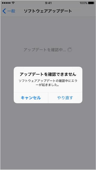 google Playストアでアプリがダウンロード中のまま …